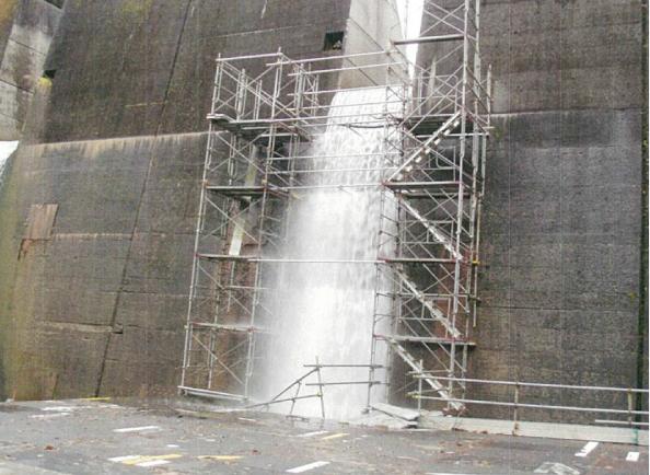 常浪川ダムスリット化工事