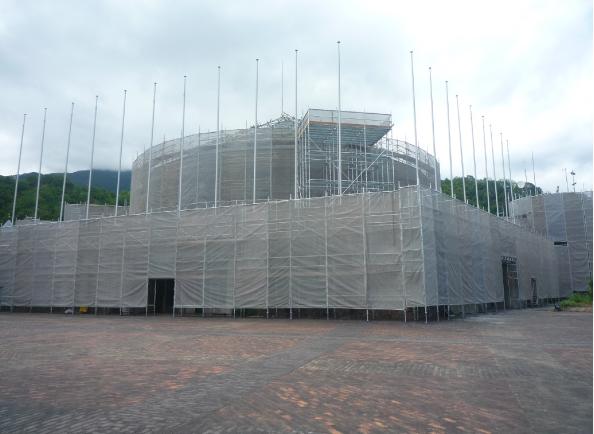 妙高アライリゾートプロジェクト改修及び新築工事ヴィレッジステーション